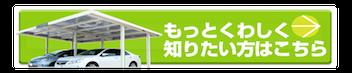 もっと詳しくhizashi